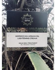 Rozjasňujúci krém s arganovým olejom